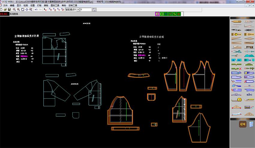 服装CAD软件有哪些功能和优势?