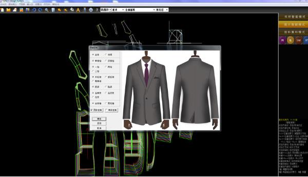 服装行业迎来新风口,博克定制服装CAD系统快速发展